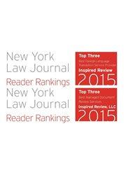 New York Law Journal Reading Rankings Badge